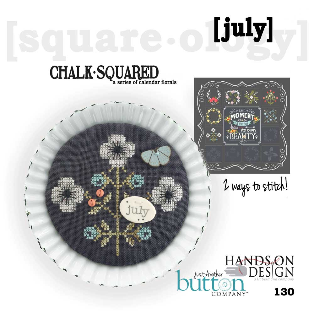 Chalk Squared: July - Hands On Design