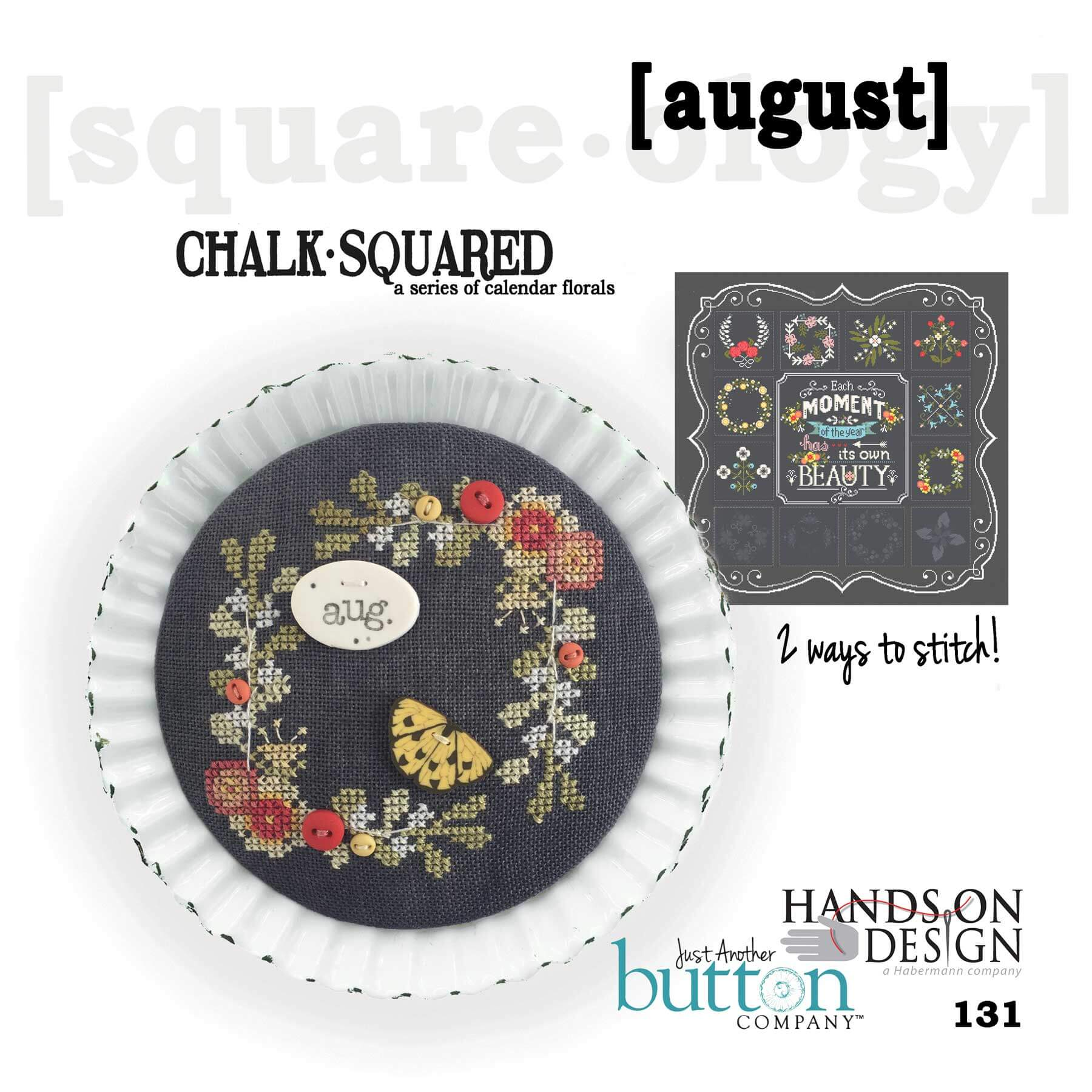 Chalk Squared: August - Hands On Design